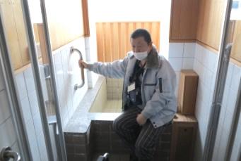 バリアフリールームの浴室の画像